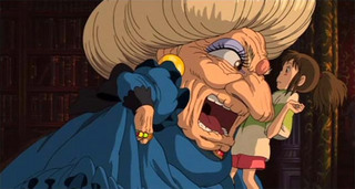 spirited_away-oldwoman.jpg